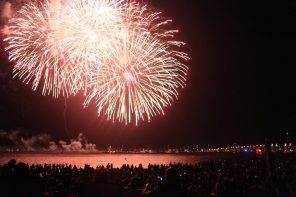 July 4, 2021 – City of St. Augustine plans Independence Day Celebration